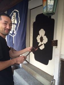 2014 岡田さん.JPG