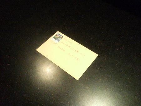 TANTO屋にご来店されるお客様から、お手紙をいただきました。